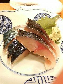 hidebo sashimi