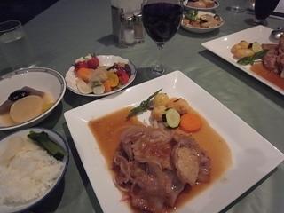 komi hotel dinner