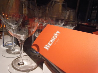 BENOIT menu