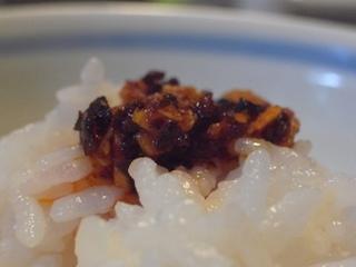 momoya rayu&rice