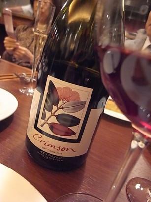 crimson wine
