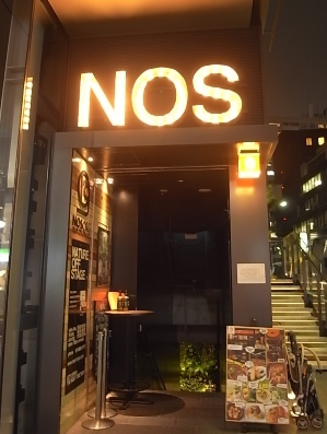NOS ORG
