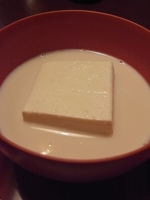 ukai tofu