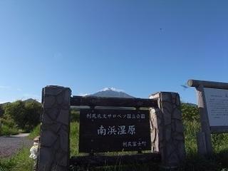 R0038796.JPG