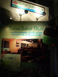 Sabai Sabai Thai