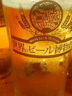 tokyo beer museam