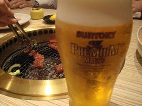 ushisuke beer