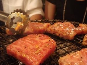 oozeki beef