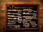 isettemari menu