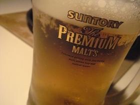kyogyusou premium malts