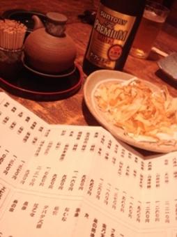 sasano menu