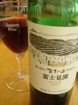 tominooka wine