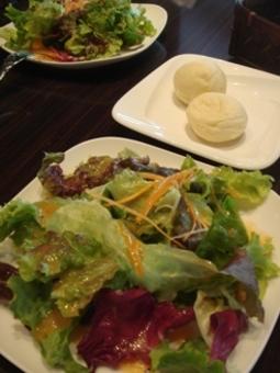 caress salad