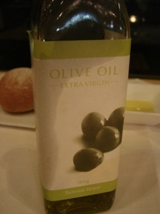 benesse house olive