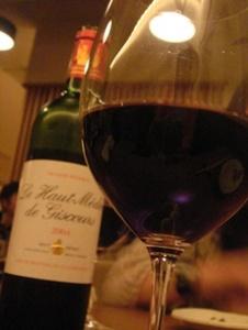 budouya red wine