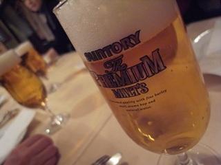 en juin beer