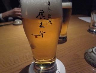 toranosukehanare beer