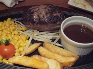 meat yazawa