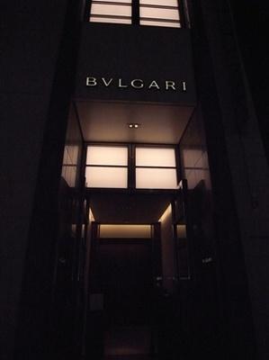 BVLGARI Bar