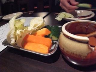 sumiemon vegetable