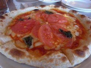 marumo pizza