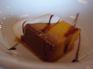 marumo pudding
