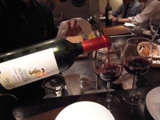 wine&dine F wine