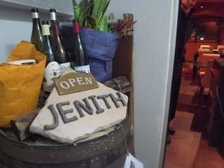 JENITH exit