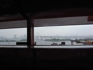 tsukijitamazushi view