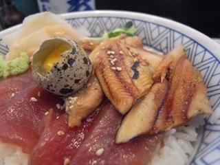tsukijitamazushi donburi