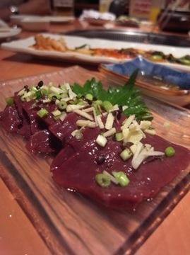 kongoen sashimi