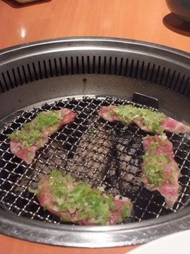 kongoen beef