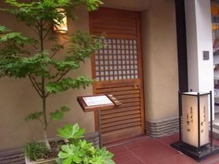 yoshida shop