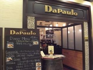 DaPaulo shop
