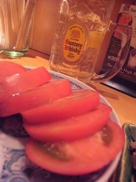 jo tomato