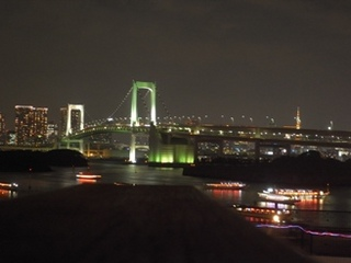 kula bridge