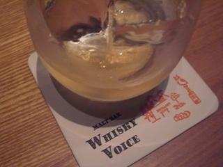 whisky voice rock