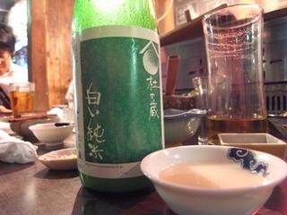 waurasakaba sake