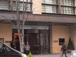 peninsula exit
