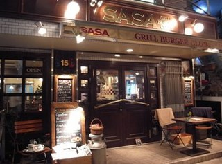 SASA shop