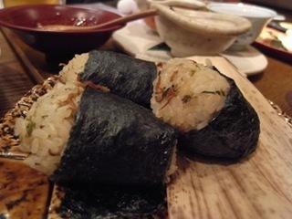 mamecha onigiri