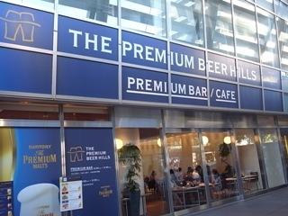 premiumbeerhills