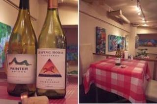 cabana wine.jpg