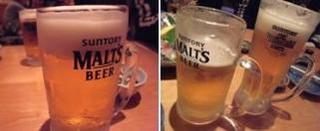 doudou beer.jpg