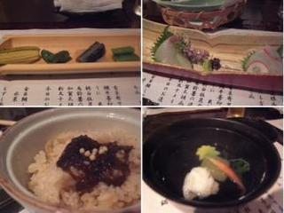 hanae food