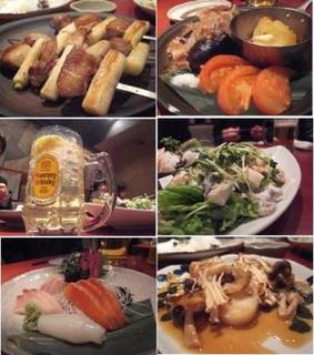 hotaru food