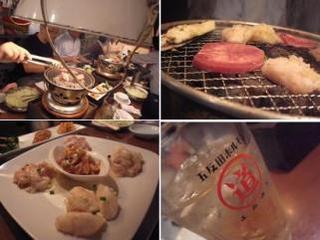 marumichi food.jpg