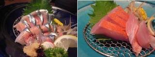 rakuichirakuza fish