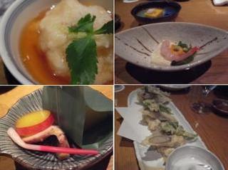 tonanosukehanare food.jpg