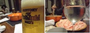 shabuan drink